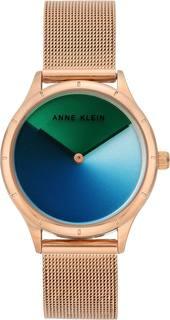 Женские часы в коллекции Trend Женские часы Anne Klein 3776MTRG