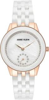 Женские часы в коллекции Ceramic Женские часы Anne Klein 3612WTRG