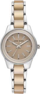 Женские часы в коллекции Plastic Женские часы Anne Klein 3213TNSV