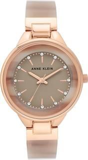 Женские часы в коллекции Plastic Женские часы Anne Klein 1408TNRG