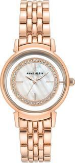 Женские часы в коллекции Metals Женские часы Anne Klein 3692MPRG