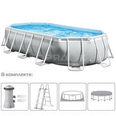 Бассейн каркасный Intex Oval Prism Frame Pool 26796NP с фильтр-насосом, лестницей, настилом и тентом, 503х274х122 см