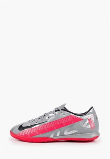 Бутсы зальные Nike VAPOR 13 ACADEMY IC