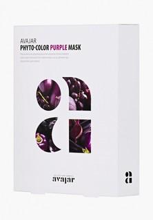 Набор масок для лица Avajar Тканевых очищающих, Phyto-Color Purple Mask, 10 шт.