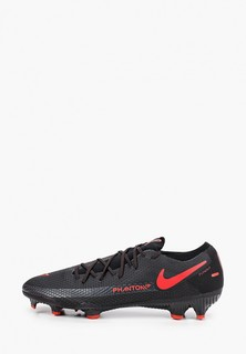 Бутсы Nike PHANTOM GT PRO FG