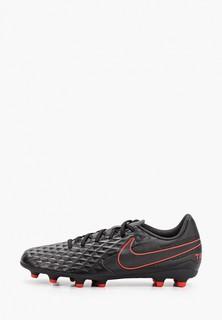 Бутсы Nike LEGEND 8 CLUB FG/MG