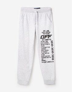 Серые спортивные брюки с принтом для мальчика Gloria Jeans