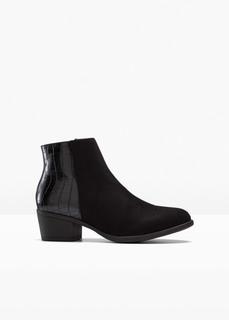 Обувь Полусапоги Bonprix