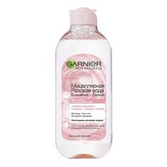 Мицеллярная вода для лица Garnier розовая Очищение+Сияние 400 мл