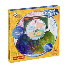Обучающие игры Bondibon Спирограф Чудесные узоры с альбомом и 6-цветной ручкой