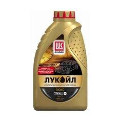 Масло моторное ЛУКОЙЛ