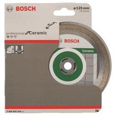 Алмазный диск отрезной по керамике BOSCH