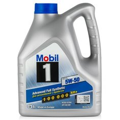 Масло моторное Mobil 1 FS X1 5W50 синтетическое 4 л
