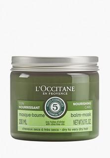 Маска для волос LOccitane L'Occitane Питание, 200 мл