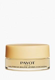 Бальзам для губ Payot успокаивающий и питательный, Nutricia, 6 г