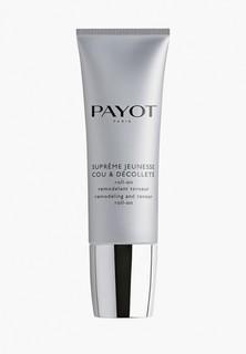 Крем для тела Payot Антивозрастное совершенствующее средство для шеи и зоны декольте, Supreme Jeunesse, 50 мл