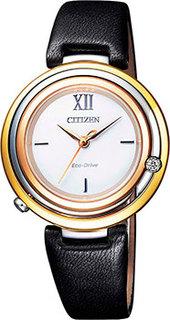 Японские наручные женские часы Citizen EM0656-15A. Коллекция Eco-Drive