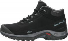 Ботинки утепленные мужские Salomon Shelter CS WP, размер 39.5