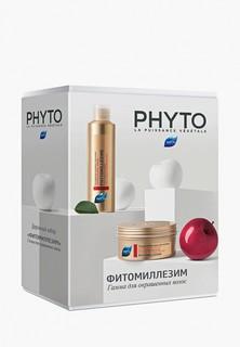 "Набор для ухода за волосами Phyto ""ФИТОМИЛЛЕЗИМ"", 50 мл+50 мл"