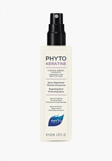Спрей для волос Phyto ФИТОКЕРАТИН, 150 мл
