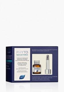 Сыворотка для волос Phyto ФИТОНОВАТРИКС, 12 х 3,5 мл