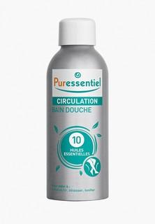 """Масло для душа Puressentiel """"Легкость и свежесть"""", содержит 10 эфирных масел, 100 мл"""