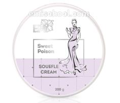 E.Mi, Крем-суфле для рук и тела Sweet Poison, 50 г EMI