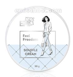 E.Mi, Крем-суфле для рук и тела Feel Freedom, 200 г EMI