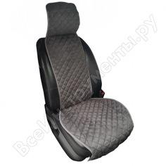 Накидка сиденья skyway expensiv алькантара, серая, черная строчка s01302016
