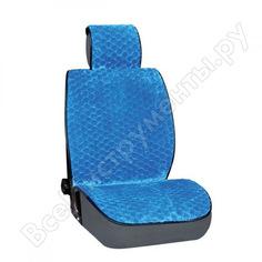 Накидка сиденья skyway arctic меховая, искусственный мутон, 2 предмета, синий, соты s03001024
