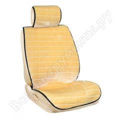 Накидка сиденья skyway arctic меховая, искусственный мутон, 5 предметов, бежевый, полоска s03001065