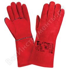 Перчатки 2hands t12