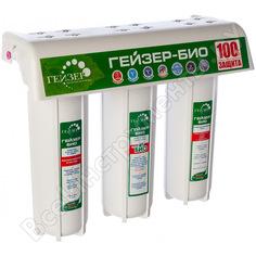 Трехступенчатый фильтр гейзер био 321 11040