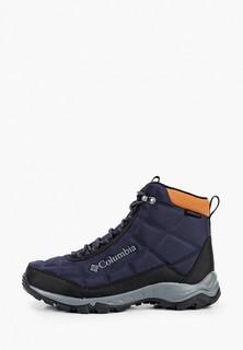 Ботинки трекинговые Columbia FIRECAMP™ BOOT