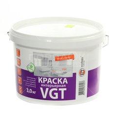 Краска водоэмульсионная VGT Белоснежная интерьерная влагостойкая белая, 3 кг