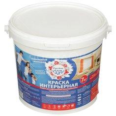 Краска водоэмульсионная Русские узоры интерьерная белоснежная, 7 кг