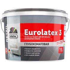 Краска водоэмульсионная DufaRetail Eurolatex интерьерная латексная белая, 10 л