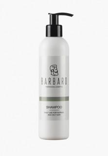 Шампунь Barbaro для ежедневного ухода, 220 мл