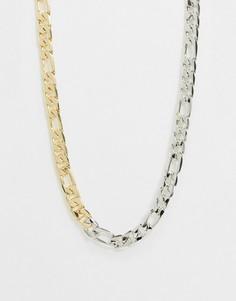 Золотисто-серебристое ожерелье DesignB figaro-Мульти