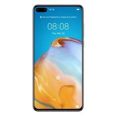 Мобильные телефоны Смартфон HUAWEI P40 128Gb, N29CB, серебристый