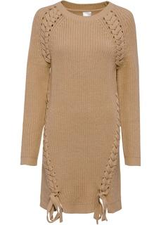 Пуловер удлиненный Bonprix
