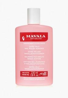 Средство для снятия лака Mavala профессиональное Розовая Nail Polish Remover Pink, 230 мл