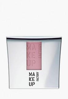 Румяна Make Up Factory т.14 розовая дымка, 6 г