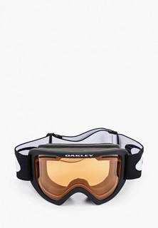 Маска горнолыжная Oakley O FRAME 2.0 PRO XL