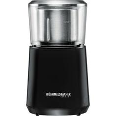 Кофемолка Rommelsbacher EKM 120 black