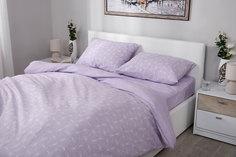 Комплект постельного белья Геометрия Hoff