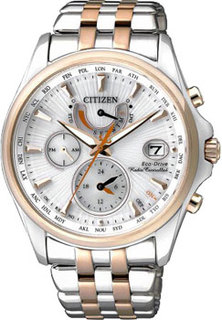 Японские наручные мужские часы Citizen FC0014-54A. Коллекция Eco-Drive