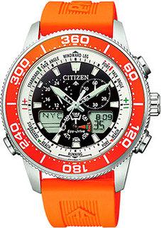 Японские наручные мужские часы Citizen JR4061-18E. Коллекция Promaster