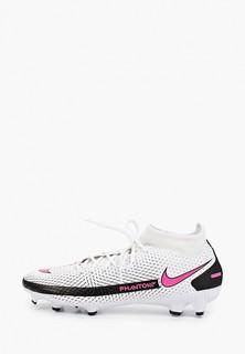 Бутсы Nike PHANTOM GT ACADEMY DF FG/MG