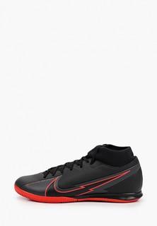 Бутсы зальные Nike SUPERFLY 7 ACADEMY IC